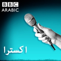 Logo of the podcast BBC Arabic - Xtra