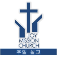 Logo of the podcast 주일 설교 - 벧샬롬교회 PODCAST (김형익 목사)