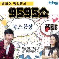 Logo du podcast 9595쇼 05.15. (금)