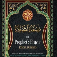 Logo du podcast The Prophet's Prayer Described