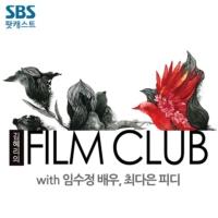 Logo du podcast 김혜리의 필름클럽