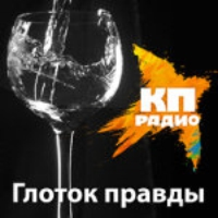 Logo of the podcast Ой, Мороз, Мороз (35)