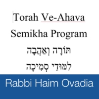 Logo of the podcast Semikha Program - Torah Ve-Ahava