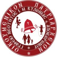 Logo du podcast Γραφείο Νεότητος Ιεράς Μητροπόλεως Κυδωνίας και Αποκορώνου