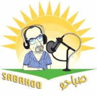 Logo of the podcast مشهور ولكن