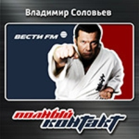 Logo du podcast Полный контакт. Владимир Соловьев.