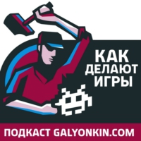 Logo of the podcast 128. Сценарии в играх