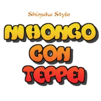 Logo of the podcast Nihongo con Teppei