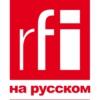 Logo du podcast Все передачи RFI