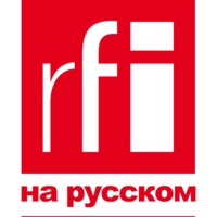 Logo of the podcast *Эфир RFI 19h10 - 20h00 GMT  - Дневная программа 01/01 19h10 GMT