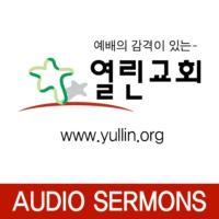 Logo of the podcast 김남준 목사_음성설교