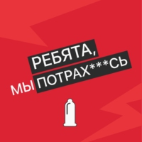 Logo of the podcast Выпуск № 52