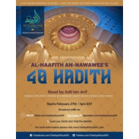 Logo of the podcast 40 Hadith Study- (Last Sat of month)