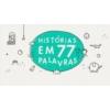Logo of the podcast Rádio Sim - 77 Palavras