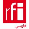 Logo of the podcast اخبار و برنامه های اراف ای فارسی