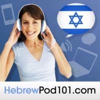 Logo of the podcast Learn Hebrew | HebrewPod101.com