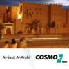Logo du podcast COSMO Al-Saut-Al-Arabi