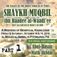 Logo of the podcast Biography of Shaykh Muqbil