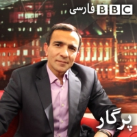 Logo of the podcast خط فارسی