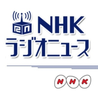 Logo of the podcast NHKラジオニュース