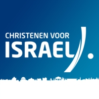 Logo of the podcast Christenen voor Israël