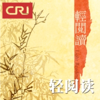 Logo du podcast 《走街串巷》 ——贺友直画上海旧事(上)