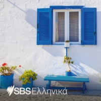 Logo of the podcast SBS Greek - SBS Ελληνικα