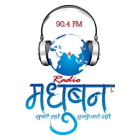 Logo of radio station Radio Madhuban 90.4 FM