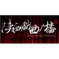 Logo of radio station Shaanxi Opera Radio 747