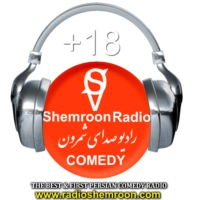 Logo of radio station Radio Shermoon