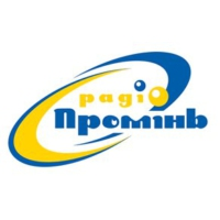 Logo of radio station Радіо Промінь