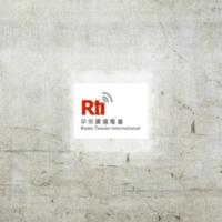Logo of radio station RTI Asia