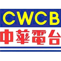 Logo of radio station CWCB Chung Wah Commercial Broadcasting