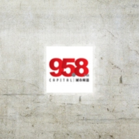 Logo of radio station Capital 95.8 FM