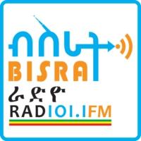 Logo de la radio Bisrat FM 101.1