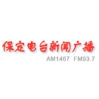 Logo of radio station Baoding News Radio 93.7