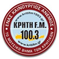 Logo of radio station Κρήτη FM 100.3
