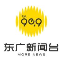 Logo of radio station 上海东广新闻台 - Shanghai East Canton news
