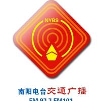 Logo de la radio 南阳电台交通广播 - Nanyang Traffic Radio 97.7