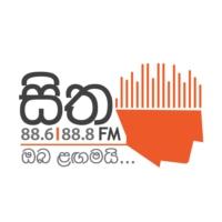 Logo de la radio Sitha FM - සිත FM