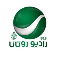 Logo of radio station Rotana Radio Jordan - راديو روتانا الأولى- الأردن