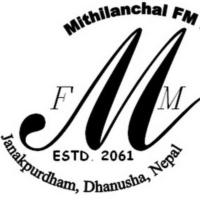 Logo of radio station Mithilanchal FM 105 MHz