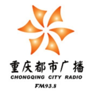 Logo of radio station 重庆都市广播私家车938 - Chongqing radio car 938
