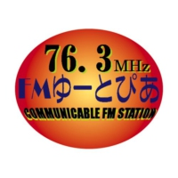 Logo of radio station FM Yutopia 76.3