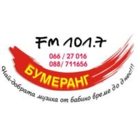 Logo de la radio Бумеранг Радио