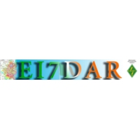 Logo of radio station EI7Dundalk Amateur Radio