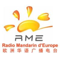 Logo of radio station 欧洲华语广播电台 - Radio Mandarin d'Europe
