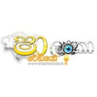 Logo of radio station Sha Lanka Radio