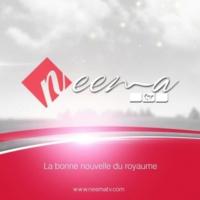Logo de la radio Neema Radio