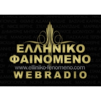 Logo of radio station Elliniko Fenomeno Web Radio